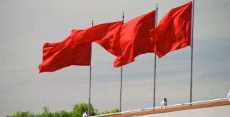 Sonhar com bandeira